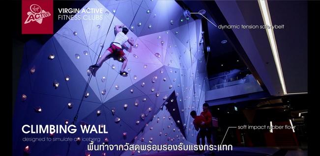 virginactive fitness climbing (1)