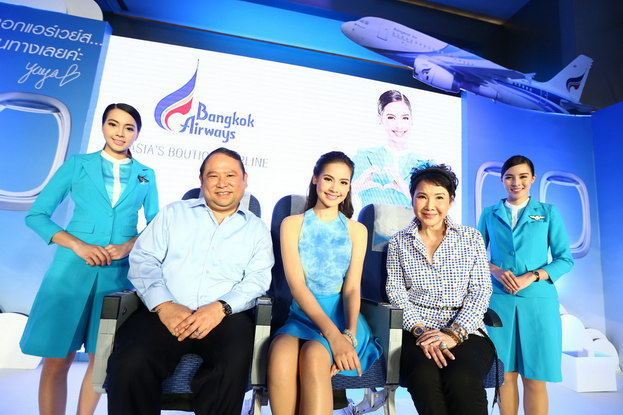 yaya bangkokairways
