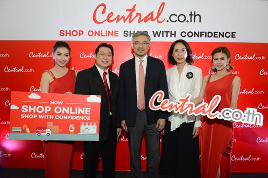 Central_E-Commerce