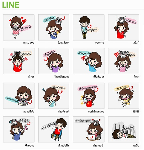 Happy Line Sticker myanmmar_-01