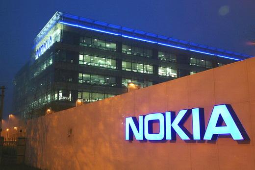 Nokia-logo_5