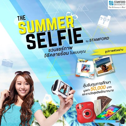 Stamford _summer _ selfie