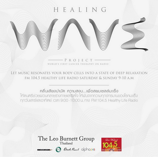 healing wave fm