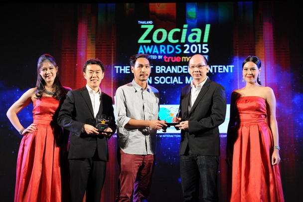 minter zocial awards 2015