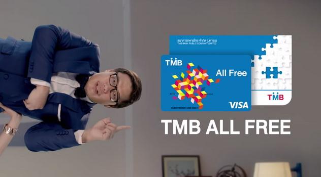 tmb all free2