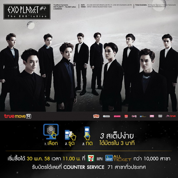 960x960_EXOAdver_popcorn