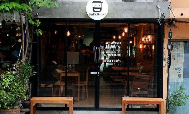 Jim's-Burger
