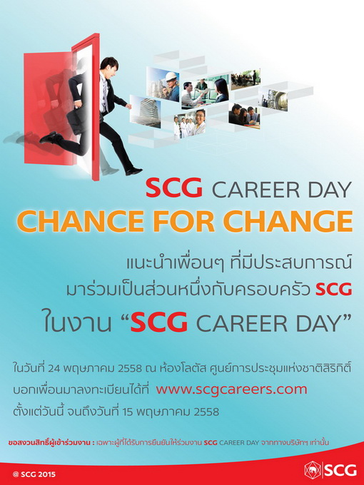 Poster_SCG CAREER DAY