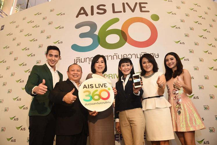 ais360
