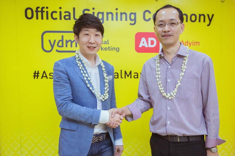 Adyim_คุณซัง-ซก-ลี(ซ้าย)คุณธนพล(ขวา)re