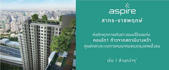 Aspire_ST