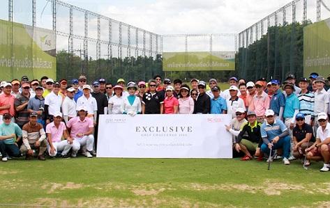 SC ASSET_ Exclusive Golf Challenge