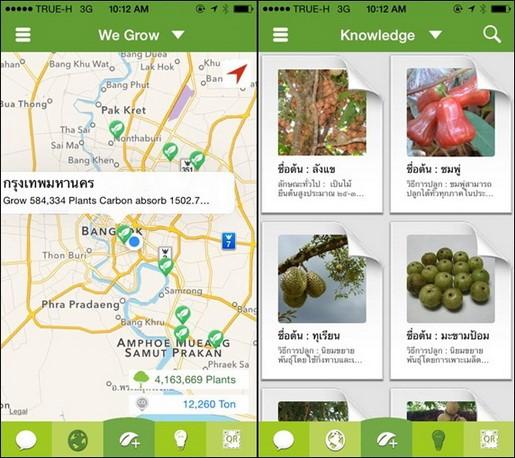 True Wegrow app3