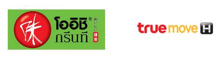 logo sponsor 2015