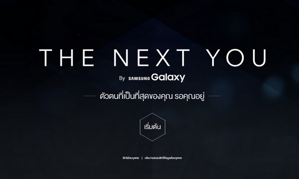 samsung next you