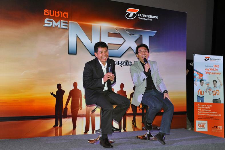 ธนชาต SME NEXT