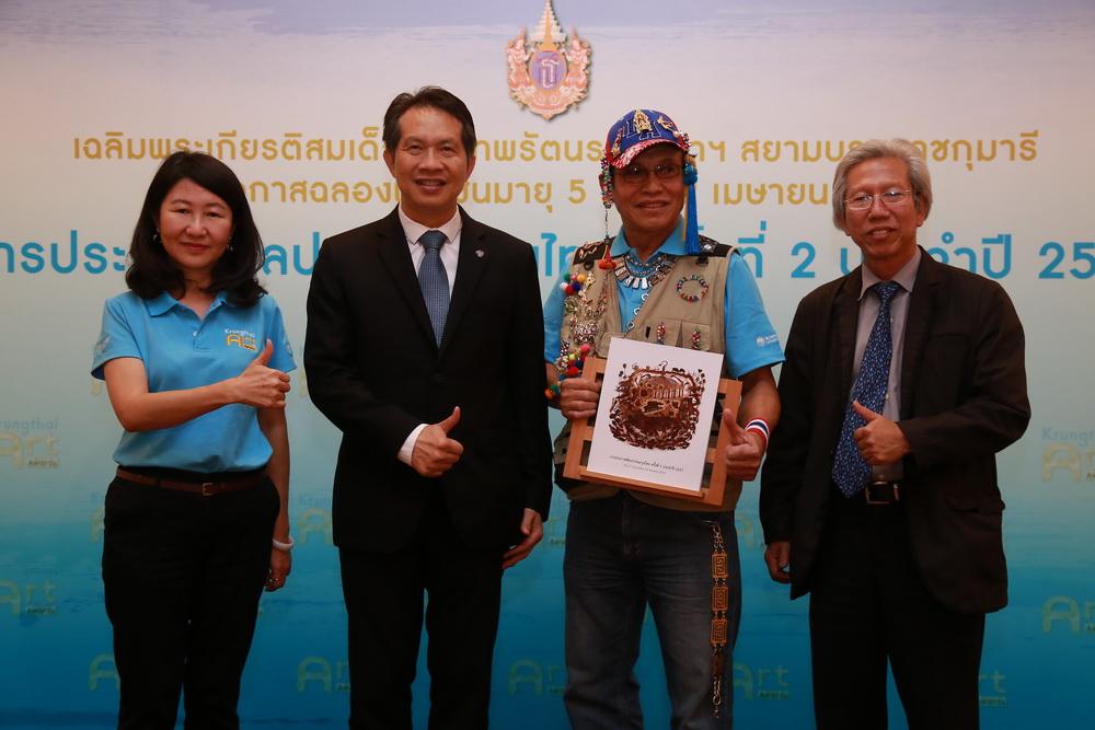 Krungthai Art Awards (5)