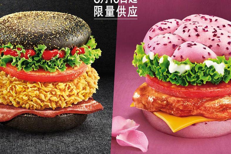 KFC-Pink-Burger