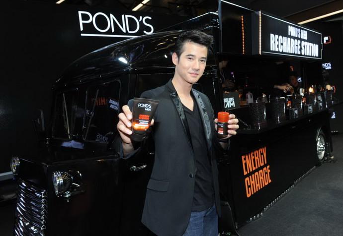Pond Men coffee truck 55