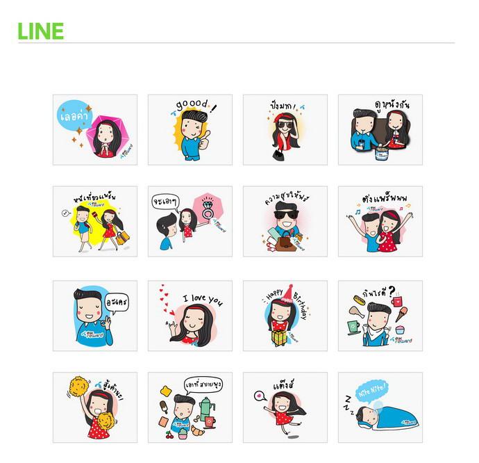 dtac-Reward-Line-Sticker2
