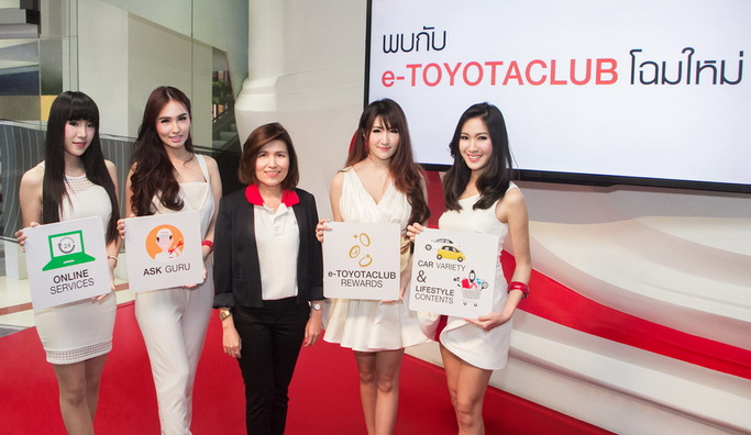 e toyoya club new website (1)