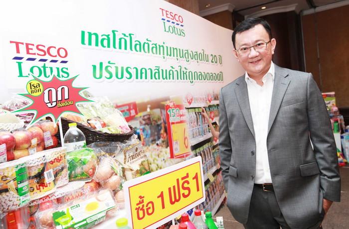 tesco lotus price campaign