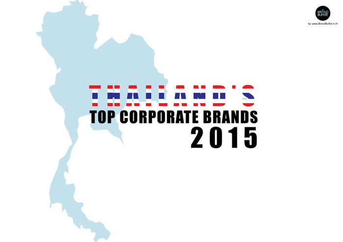 thailand corporate brands 2015