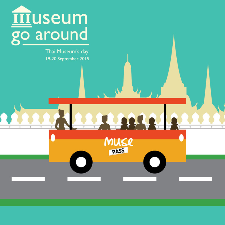 ภาพข่าว-Museum--Go-Around-by-Muse-Pass
