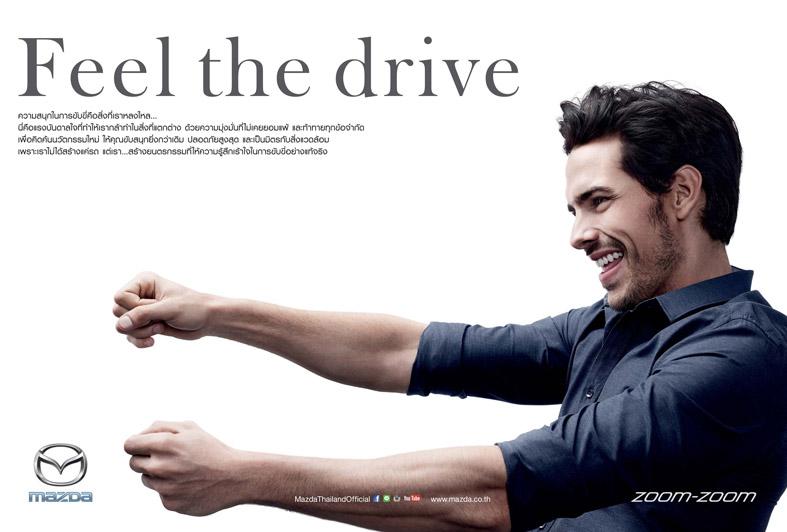 Mazda-feel-the-drive_1