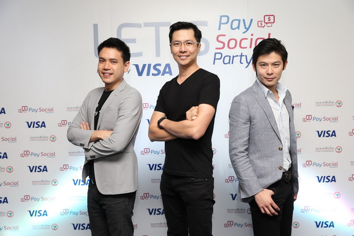 Pay solution Pay social