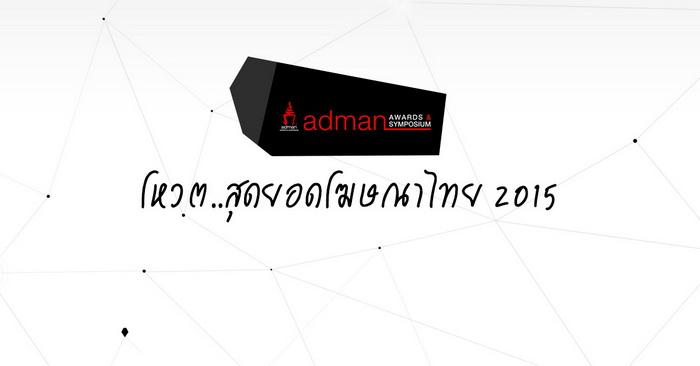 Promote_Post_1200x627_v2.0