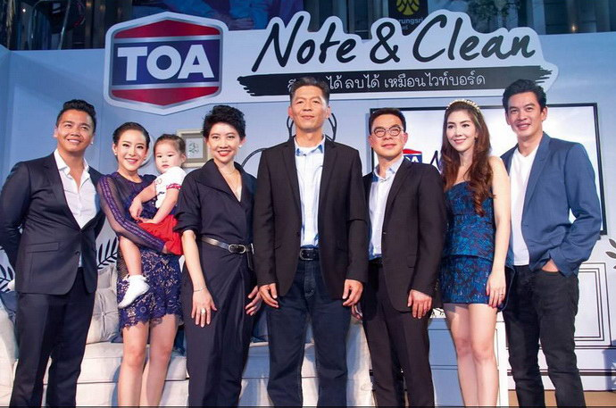 TOA note clean 12