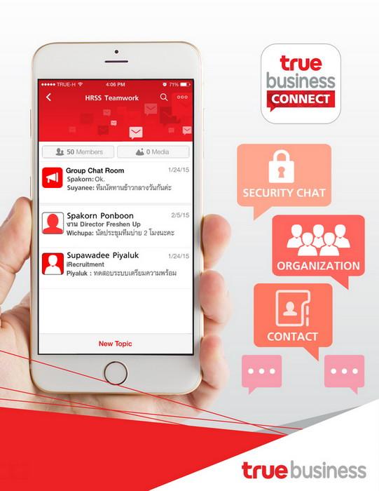 TrueBusiness Connect-022