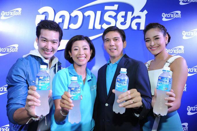 aqurius thailand drinking