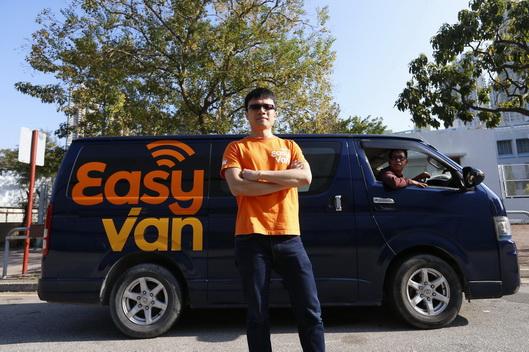easyvan1