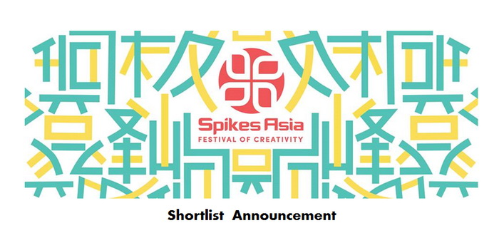 spikes asia 2015 shortlist