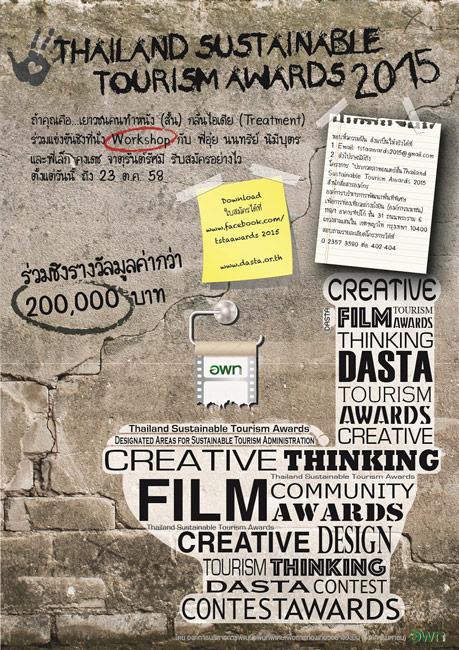Final_poster2-01