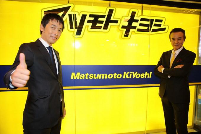 Mr.Takashi Matsumoto, นายจุนอิชิ ทาเทะโน่