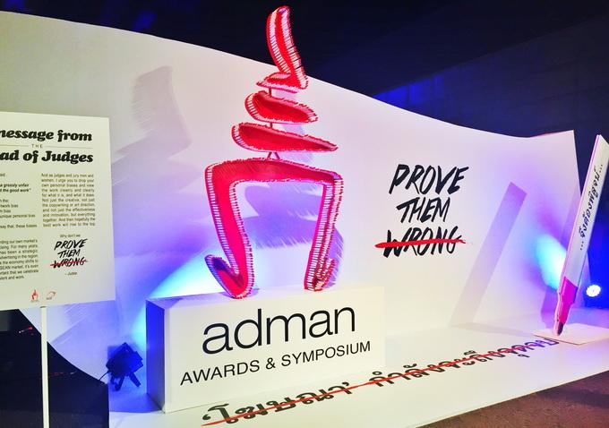 adman awards winner 2015 (1)