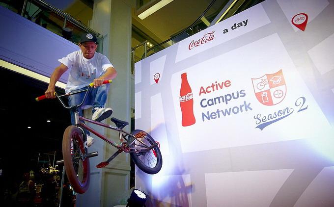 coca cola active campus 2015 3