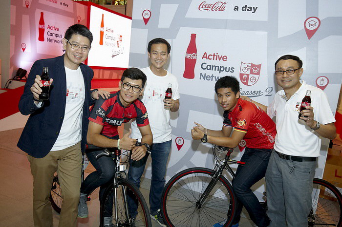 coca cola active campus 2015