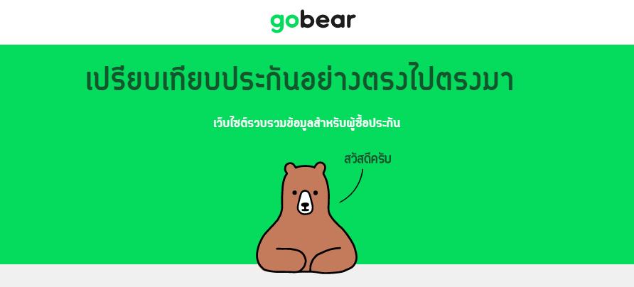 gobear-1