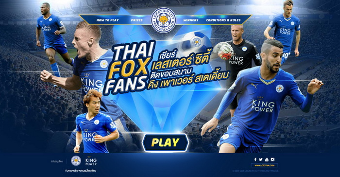 leicester city kingpower thailanda