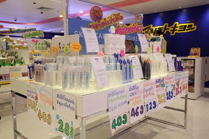 matsumoto kiyoshi ชิฟุเระ เมืองไทยครั้งแรกที่ร้านมัทสึโมโตะ คิโยชิเท่านั้น