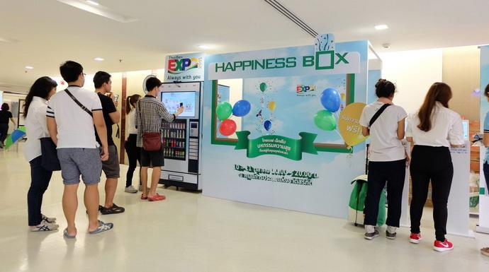 thaibev expo 2015 3