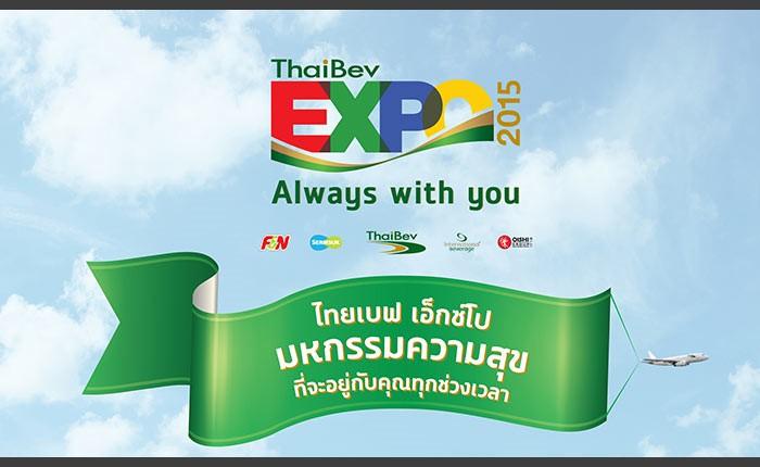 thaibev expo 2015