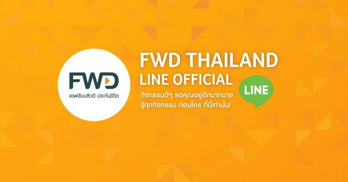 FWD Line digital