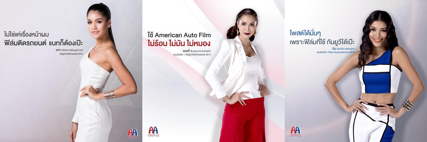 american auto film all
