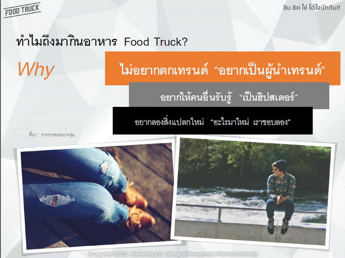 food truck marketing 51