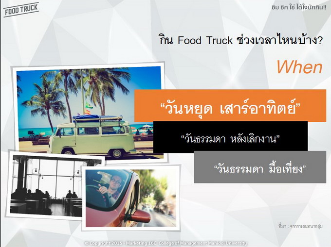 food truck marketing 61